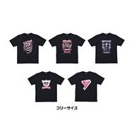 現貨 正版 神奇寶貝 寶可夢 寶可夢中心 伽勒爾 吶喊隊 蛇紋熊 瑪俐 T-Shirt T恤 上衣 衣服 短袖
