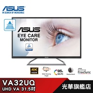 【ASUS 華碩】 VA32UQ 32吋 螢幕 4K UHD HDR-10 FreeSync 內建喇叭 顯示器 三年保