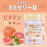 💋現貨💋 日本🇯🇵大木製藥🍋BB美顏果凍錠