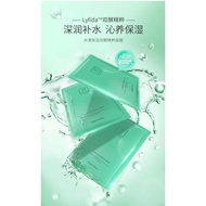 ACYMER MAXIMUM MOISTURE ZYMOTIC SILK MASK 妍诗美水漾保湿双酵精粹面膜
