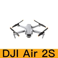 DJI Air 2S Fly More Combo 航拍相機 -