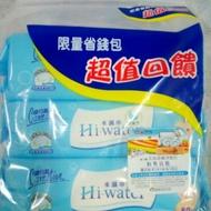 康乃馨濕紙巾1箱12包(1包80抽)