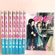 二手漫畫 NANA 失澤愛 尖端出版 有書套