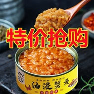【Crab Roe sauce】Emperor Eight Immortals Oil㓎Crab Ovary Roe Canned Crab Cream Sauce Cooked Seafood Instant Dish Goes with
