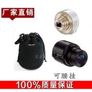 (今日特惠)適用于索尼DSC-QX10 QX30 QX100 QX1 鏡頭相機包 鏡頭袋保護套