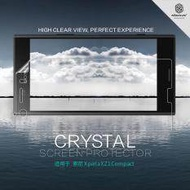 2pcs/lot Screen Protector For Sony Xperia XZ1 Compact NILLKIN Super Clear Protective Film For Sony Xperia XZ1 Compact