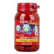 《預購》紐西蘭Pro-life Junior Bilberry  Chew孩童覆盆子口嚼片60/240粒