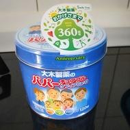 日本大木製藥 日本兒童維他命 大木製藥兒童維他命 大木製藥藍色罐