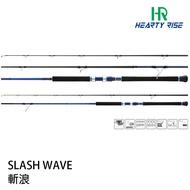 【獵漁人】HR漁拓 SLASH WAVE 斬浪 岸拋鐵板竿 海水路亞竿 9/9.6/10 尺