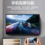 The new Skyworth 4K HD curved screen 80-inch LCD TV 80-inch smart network Blueto
