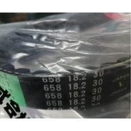 (SALE) Dio 3 Bando Driver Belt GREEN TAG 658-18.2-30 Japan