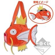 <現貨> 日版 一番賞 神奇寶貝 鯉魚王 A賞 側背包 精靈寶可夢