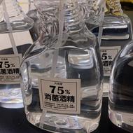 75%酒精 500ml
