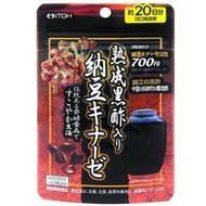 (現貨)日本itoh 井藤漢方 納豆激酶+熟成黑醋錠 (20日份60粒)