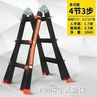 多功能家用摺疊伸縮梯鋁合金加厚馬椅梯升降工程梯樓梯 1995生活雜貨NMS