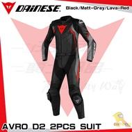 任我行騎士部品 DAINESE AVRO D2 2CP 兩截式 皮衣 皮褲 套裝 賽道 競技 連身皮衣 丹尼斯 黑灰紅