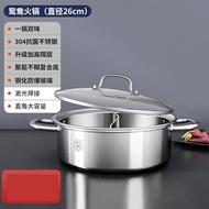 鴛鴦鍋 鴛鴦鍋電磁爐專用鴛鴦火鍋家用廚房加厚大容量304不鏽鋼電火鍋具『XY25778』