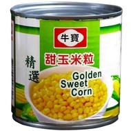 【牛寶】玉米粒-小罐340g