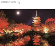 ◊❐▫✤JAPAN import Jigsaw Puzzles EPOCH 1000PCS Adult puzzle Kyoto autumn scenery111