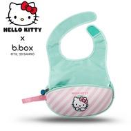 澳洲 b.box Kitty 旅行圍兜袋(粉綠)★衛立兒生活館★