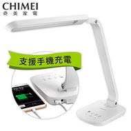 CHIMEI奇美 時尚LED護眼檯燈 LT-BT100D
