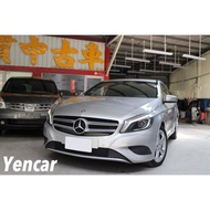 【阿彥嚴選認證車-Yencar】2013年Benz A180  僅跑4萬、中古車、二手車、車換車