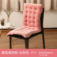 Sofa cushion seat cushion thickened long reclining chair cushion one cushion rocking chair in autumn and winter rattan chair for the elderly in all seasons