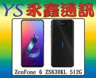 ASUS ZenFone 6 ZF6 512G 6.4吋 ZS630KL【空機價 可搭門號】