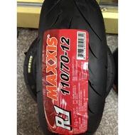 【阿齊】MAXXIS MA-R1 R1 110/70-12 瑪吉斯 機車輪胎 110 70 12