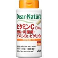 asahidianachurabitamin C、鋅、乳酸菌、維生素B2、維生素B 60日 Homelife