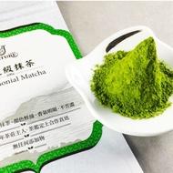 U•Nature合粹嚴選 日本直送•頂級茶道級抹茶 (10-100公克/包)|百分之百日本產 無糖 無香料 無色素
