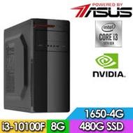 華碩H410平台【烈閃衝鎚】i3四核 GTX1650-4G獨顯電玩機(I3-10100F/8G/480G_SSD/GTX1650-4G)
