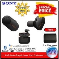 Sony รุ่น WF-1000XM3 Wireless Noise-Canceling Headphones -Black Free: Leather case for WF-1000XM3 (Black)