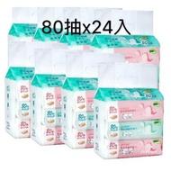 **刷卡免運**nac nac超純水潔膚柔溼巾/濕紙巾(80抽x24入)[FIFI SHOP]