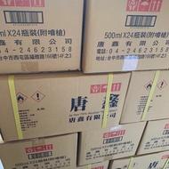 <缺貨>唐鑫75%酒精補充瓶-500ml
