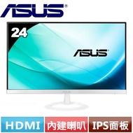 ASUS 24型 VZ249H-W IPS細緻纖薄無邊框螢幕
