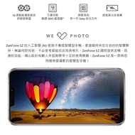 ASUS ZenFone 5Z (6G/128G)智慧手機雙鏡頭雙卡智慧手機ZS620KL [ee7-1]