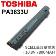 TOSHIBA 9芯 PA3833U 日系電芯 電池 R930 R935 R940 PA5043U-1BRS PABAS265 PABAS236 PA3833U-1BRS PA3929U-1BRS