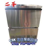 二手-立頓製冰機150磅(LD-150)