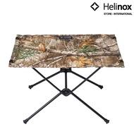 Helinox 輕量硬板戶外桌/DAC露營桌 Table One Hard Top 枯葉迷彩 Realtree