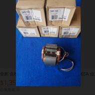 全新 含稅價 電動鎚 電鎚 日立 PH-65A PH65A 日立原裝公司貨 外線圈 外線 定子