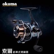 OKUMA-索爾 Epixor XT 紡車式捲線器