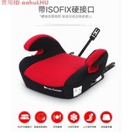 【免運】太空甲兒童汽車安全座椅增高墊3-12歲寶寶車載便攜式坐墊ISOFIX