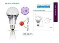 CELEX - 3個 x 太陽系列 LED 燈泡 10W 6500K 冷白光 大螺頭 E27