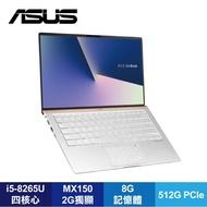 ☆年度資訊展私訊即享同步勁爆價☆ASUS ZenBook UX433FN 0092S8265U UX434 UX433