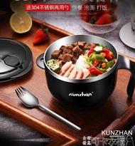 德國kunzhan304不銹鋼泡面碗帶蓋學生可愛方便快餐杯宿舍飯盒神器 樂天雙12購物節