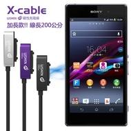WSKEN 鋁合金頭 加長款 線長200公分 適用於SONY Xperia Z2 Tablet SGP521 Z3 Tablet Compact  磁吸充電線 (紫色)