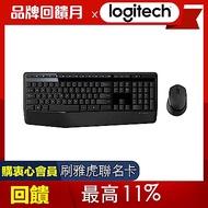 羅技MK345無線鍵盤滑鼠組