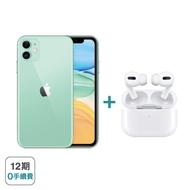 【Apple】 iPhone 11 (128G) + ▍預購 ▍ AirPods Pro ※加贈超值5件組(鋼化玻璃保護貼+防摔殼+快速充電線+無線充電盤+無線行動電源)