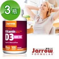 【美國Jarrow賈羅公式】非活性維生素D3軟膠囊(100粒/瓶)3瓶組